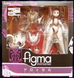 マックスファクトリー figma/ファイアボール チャーミング 125 ドロッセル チャーミング版/Drossel -Charming ver-
