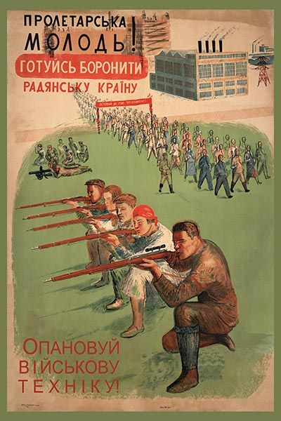 The proletarian youth, prepare to defend their homeland