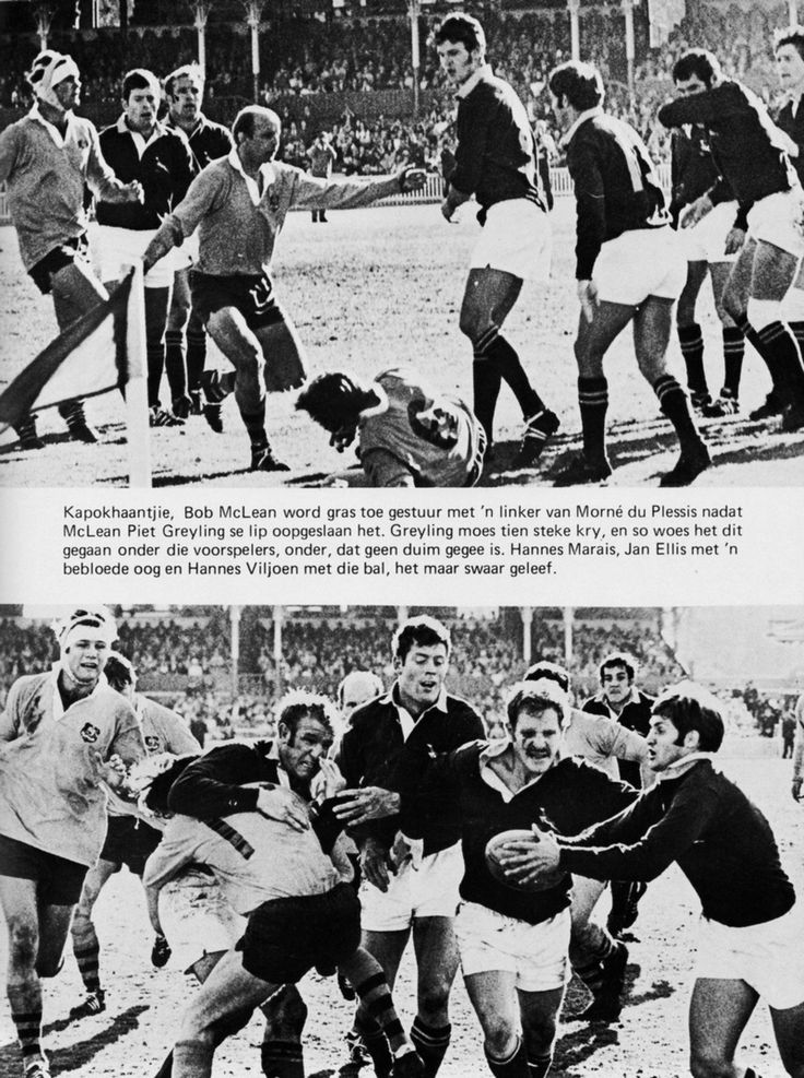 3de Toets Australie - 1971 (Mclook rugby collection)