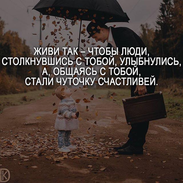 ❤❤❤  #мудрость #философия #саморазвитие #цитата #мотивация #цитатывеликихженщин #счастье #мысли #мотивациякаждыйдень #совет #цитата_дня #счастьерядом #deng1vkarmane