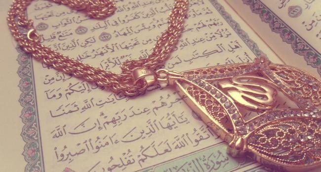 S'il convient au musulman d'entretenir une proximité avec le Coran, il y a de multiples manières d'en tirer un maximum de bénéfices avec l'aide d'Allah