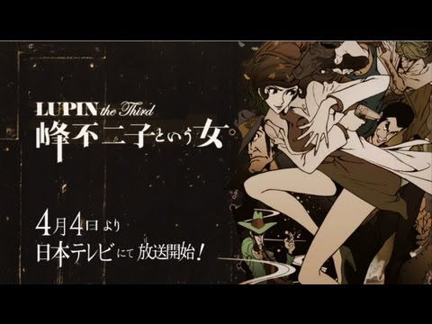 """Trailer for """"Lupin The 3rd: The Woman Named Fujiko Mine"""". Can't believe it's been 40 years since the original series."""