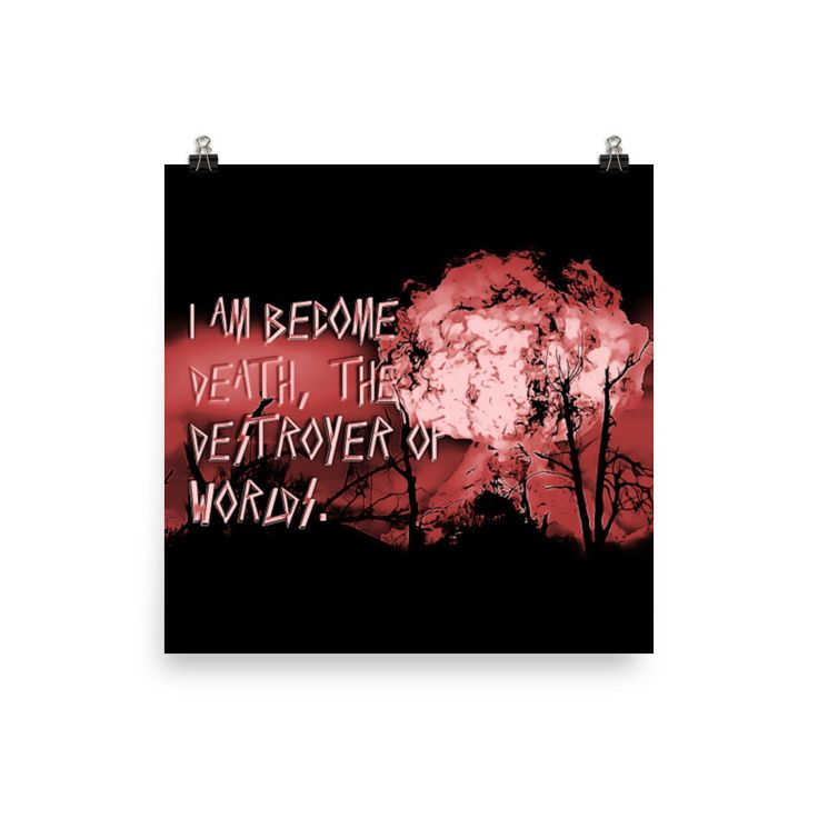 #Atom #Blast #Red and #black Oppenheimer Quote #Poster #Wall #Art by Casemiro Arts | Inktale