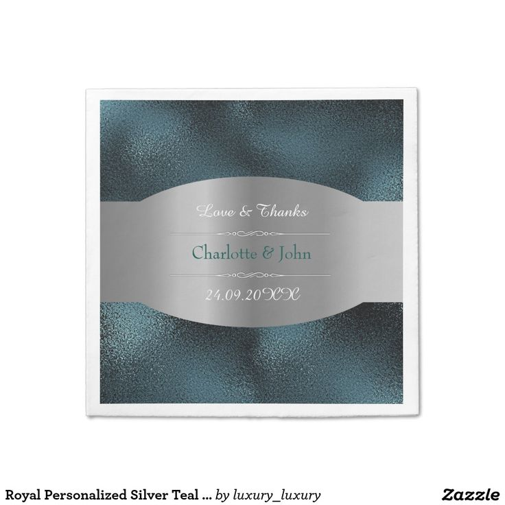 Royal Personalized Silver Teal Gray Glass Wedding
