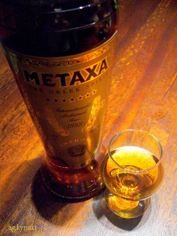 Taste the unique Metaxa!
