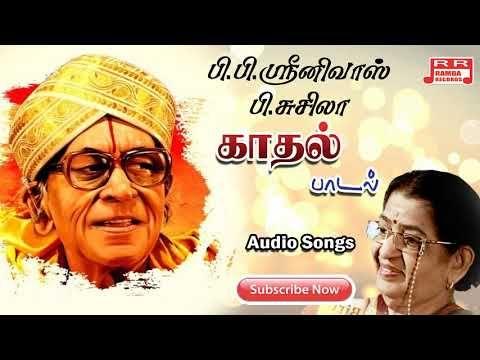 Best Songs Of Pb Srinivas P Susheela Jukebox Hit Tamil Duet Youtube Old Song Download Best Songs Songs
