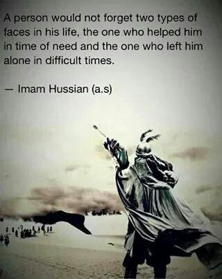Imam hussain a.s#follow me #Moiyyed1985
