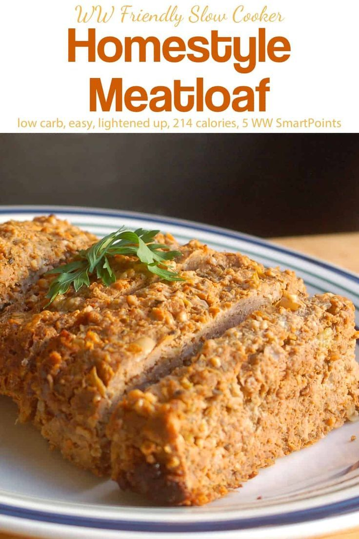 Classic Homestyle Slow Cooker Meatloaf Recipe Food