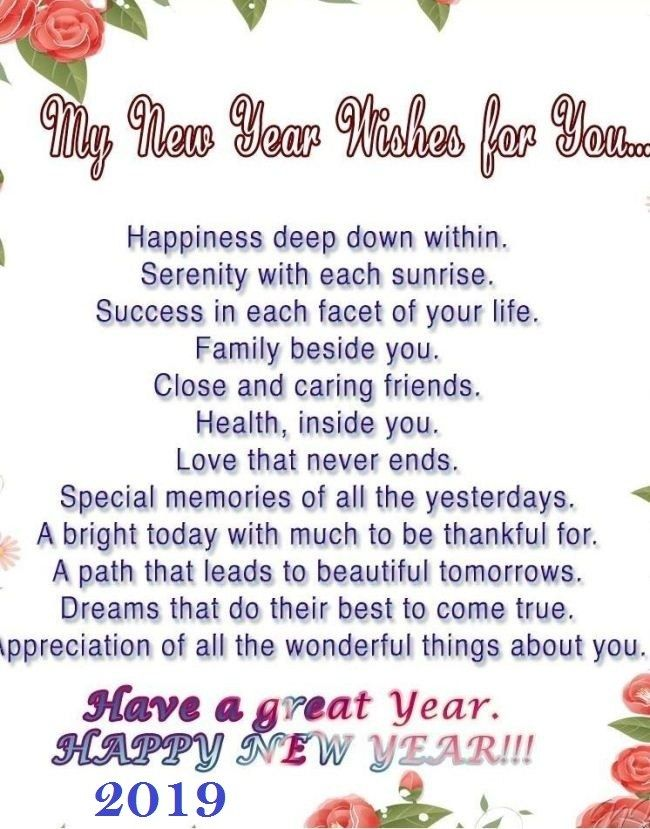 Happy New Years 2019 Eve Poems Happy New Year 2019 Wishes Happy New Year 2019 Status Happy N Happy New Year Quotes Quotes About New Year Happy New Year Poem