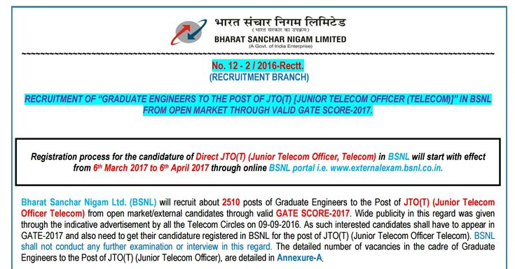 Why 2017 is going to be a golden year for ECE Engineers even without BSNL JTO? The notification for BSNL JTO 2017 is out. The candidates will be selected on the basis of GATE 2017 scores. There are…