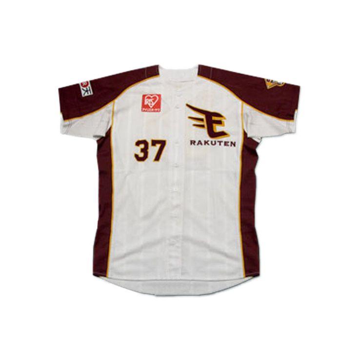 Looking for Motohiro Shima 37 Tohoku Rakuten Golden Eagles Custom Made Baseball Jersey ? Come and Visit http://laroojersey.com/baseball/Motohiro-Shima-37-Tohoku-Rakuten-Golden-Eagles-Custom-Made-Baseball-Jersey