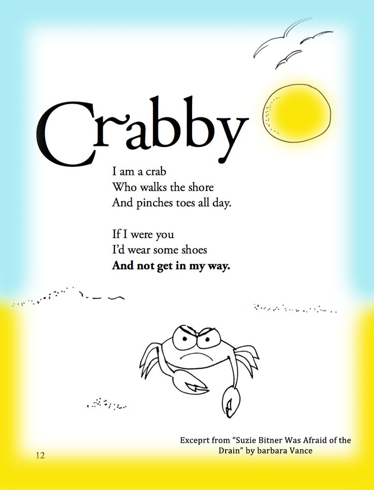 Funny summer children's poem about a crab on the beach. Great for school and classroom activities using common core for 1st grade, 2nd grade, and 3rd grade reading and ESL.