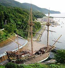 Imperial Japanese Navy - Wikipedia, the free encyclopedia