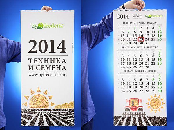 Quarterly calendar ByFrederic on Behance