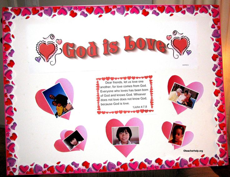 Valentine's Day Ideas For School Fundraisers. Valentines Puzzles And Games