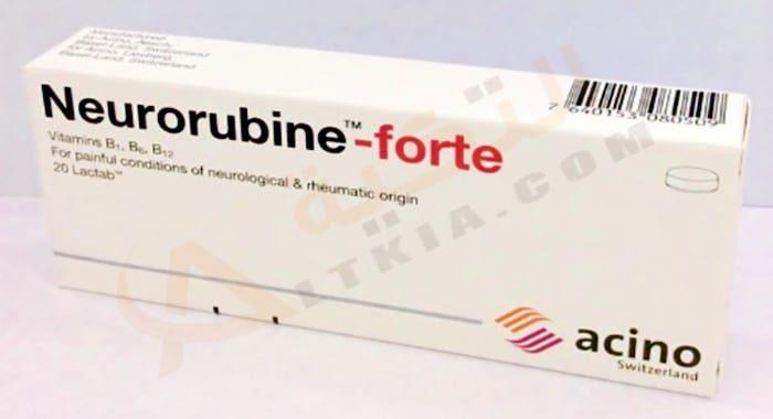 دواء نيوروروبين فورت Neurorubine Forte أقراص ت ستخدم لعلاج التهاب الأعصاب حيث يحتوي على فيتامين ب الذي يكون مسئول عن سلامه الجه Health Boarding Pass Airline