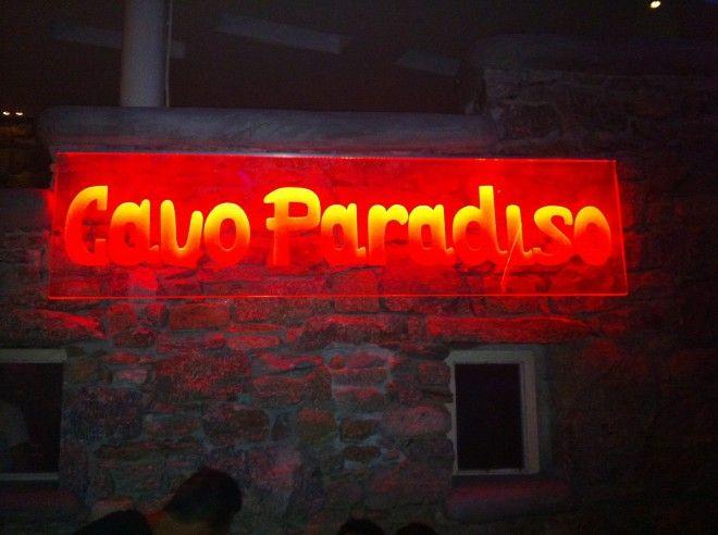 Cavo Paradiso - Créditos: Juju Romano