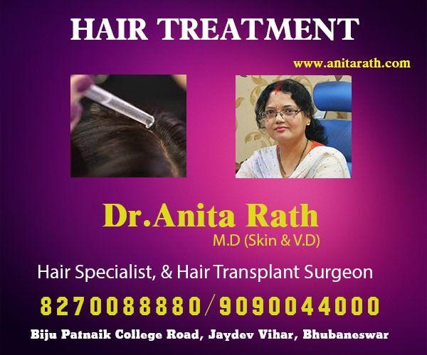 Lady Hair Specialist In Bhubaneswar Trichology Clinic In Bhubaneswar Skin Clinic Hair Specialist Hair Clinic