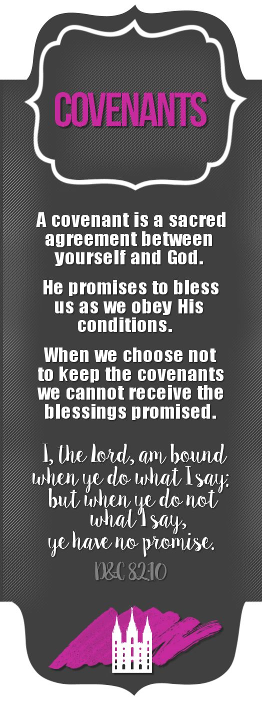 Come Follow Me: Ordinances and Covenants   Lemon & co.