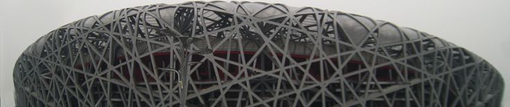 ArchitecturalInfluence | Beijing National Stadium
