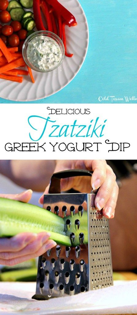 Tzatziki Greek Yogurt Dip recipe.  A healthy way to indulge and dress up your dinner.  Works perfectly as a sauce for meats, burgers, and sandwiches, or as a dip for veggies and wings!