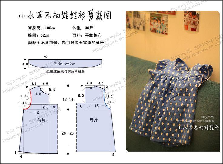 As gotas de água voar corte manga Wawa Shan anexado mapa _ hey boo boo _ blogue Sina