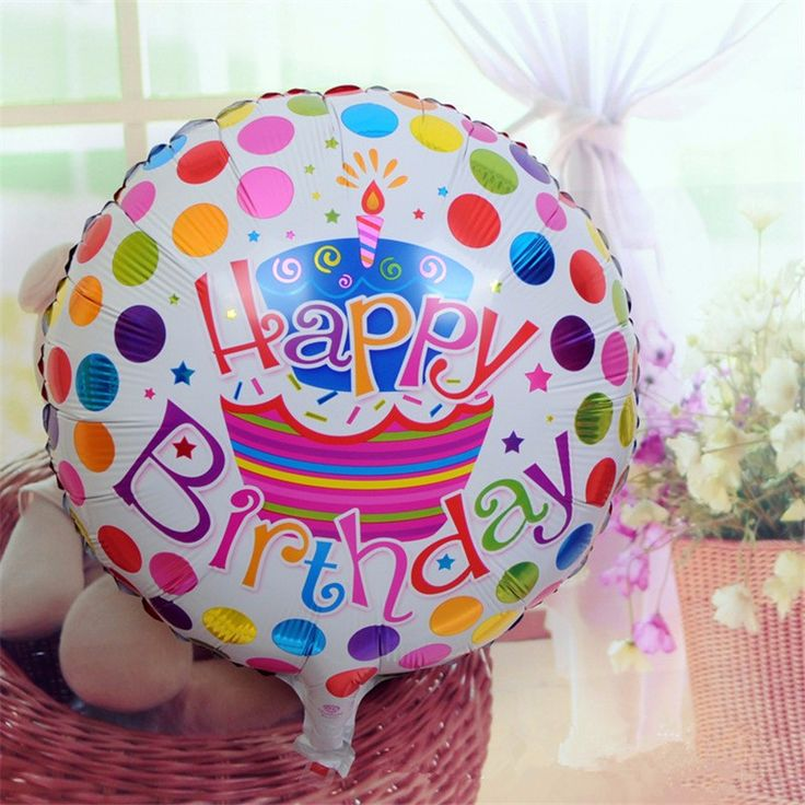 5pcs New 18 inches happy birthday cartoon children's toys wholesale party decoration aluminum balloons for baby free shipping