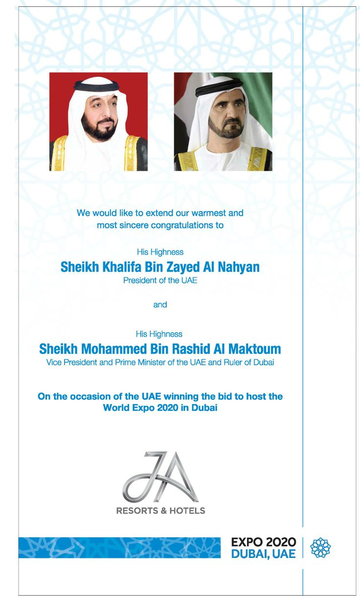 Congratulations Dubai Uae From All Of Us Here At Ja Resorts Hotels