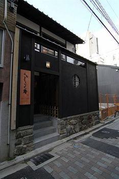 Shikokuan Machiya Residence Inn (Kyoto, JPN)   Expedia.com.au - family accommodation