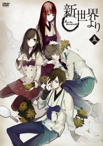 With the best animation it has go to be Shinsekai no yori for me | Day 16 -30 day anime challenge