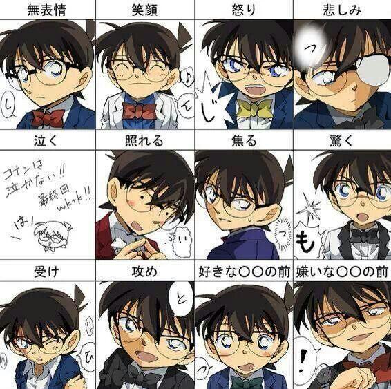 Case Closed Detective Conan Episode One: 209 Best Me Images On Pinterest