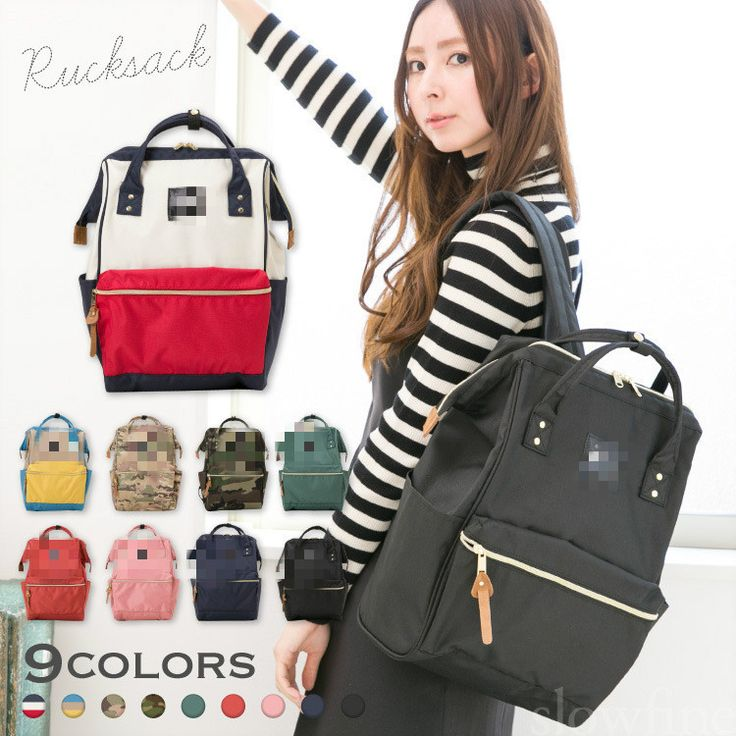 Japan Famous Brand Anello Backpack ,large size 40*26*17cm,29.98 Dollars with Free shipping.whatsapp:+8613418595267