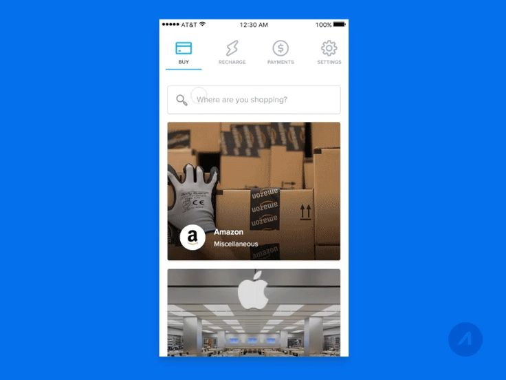 iOS Buy Search & Enter Amount