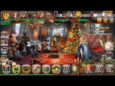 Dragon Blaze Chapter 3 Korea Server Boden Stage 1 Act 5 Final Gameplay
