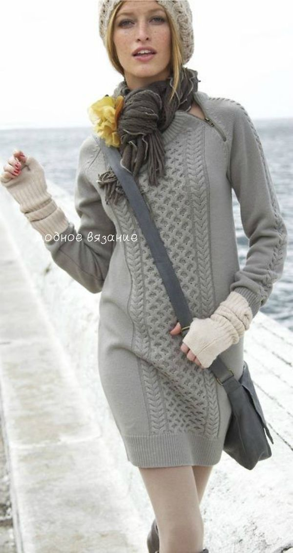 Стильное платье спицами - Модное вязание