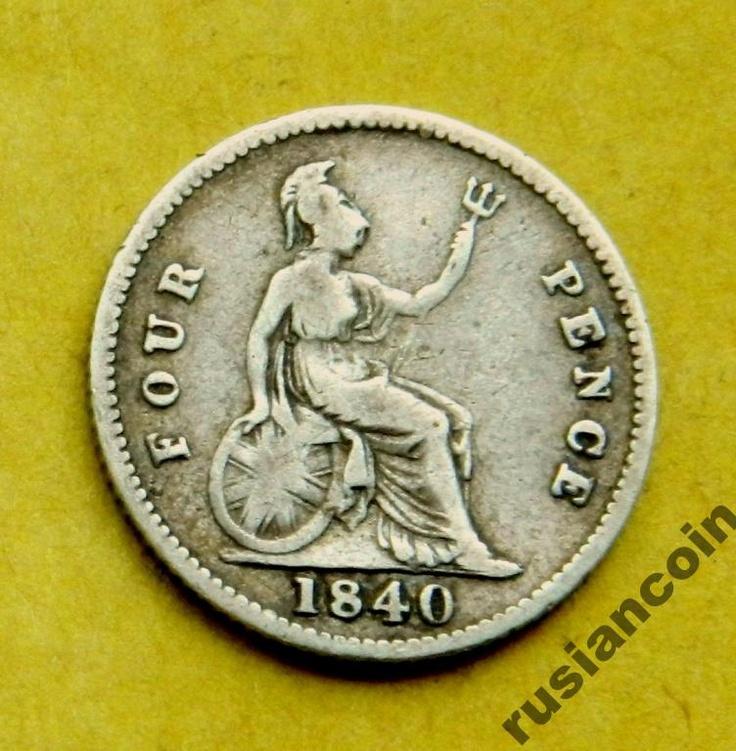 4 пенса   Англия Виктория 1840 молодая СЕРЕБРО four pence  Victoria