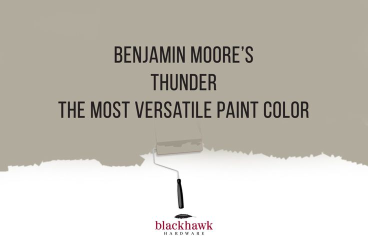 The most versatile paint color - Benjamin Moore's Thunder