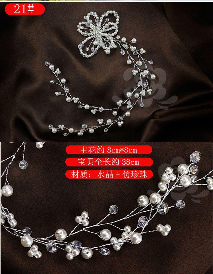 Свадебный головной убор укладки волос Группа Цянь Ю. Кореи блюдо свадебные цветы ручной работы жемчуг Свадебные аксессуары для волос цветок голову - Taobao