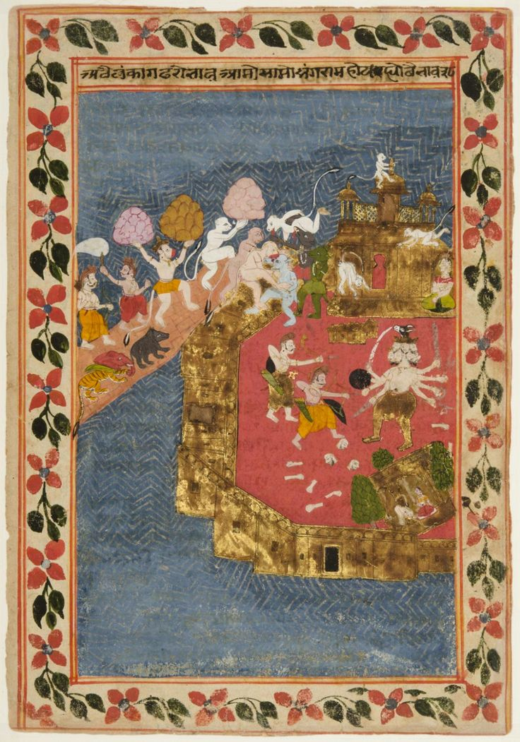 Hanuman and the Siege of Lanka