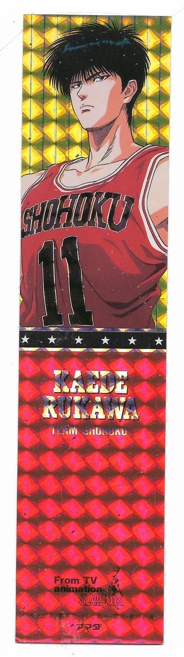 Slam Dunk Kaede Rukawa foil Bookmark Sticker Team Shohoku $0.99