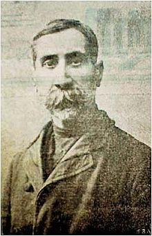 Niko Pirosmani (Niko Pirosmanashvili) (Georgian: ნიკო ფიროსმანი) (1862 — 1918) was a Georgian primitivist painter.