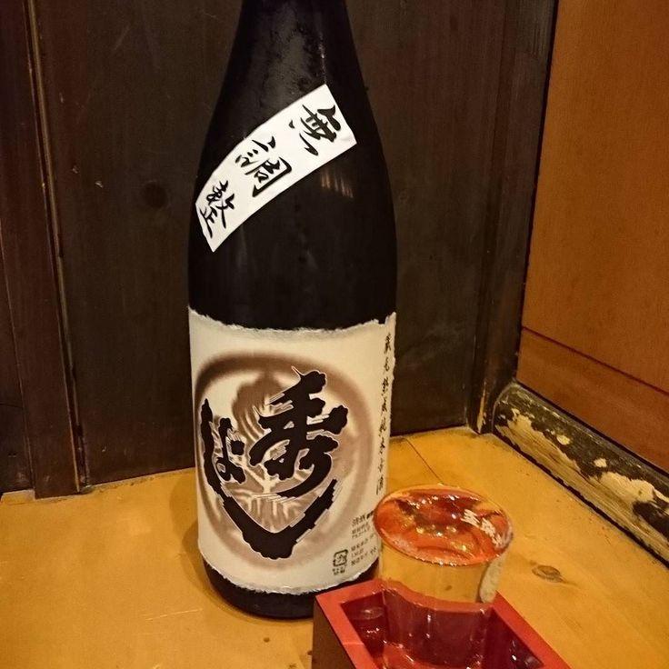 #秀よし #蔵元熟成純米古酒 旨みがはんぱない by okopico