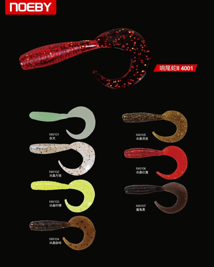 Soft Plastic Grubs  Soft plastic grubs for best fishing experience we have applied fishy fragrance on entire body so that maximum fishes can attract towards it.With unique screw tail and light reflecting design make your fishing memorable. http://bit.ly/2fxq9oK