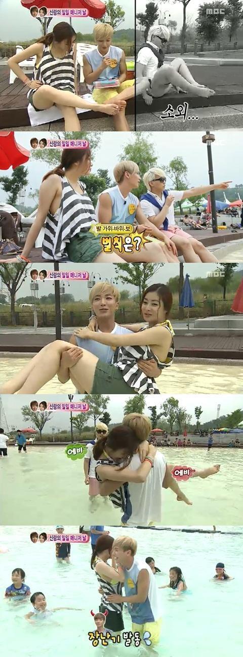 'We Got Married' Leeteuk & Kang Sora Couple, Overflowing Skinship at Pool