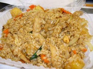 Hawaiian Rice