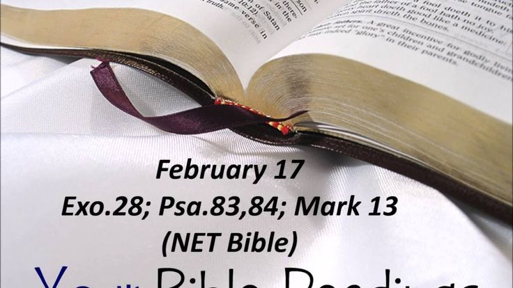 Your Bible Readings for February 17