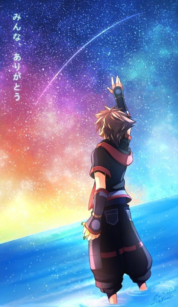 Does Anyone Have The Source For This Kingdomhearts Games Https Livewallpaperswide Com Games Do Kingdom Hearts Wallpaper Kingdom Hearts Kingdom Hearts Art