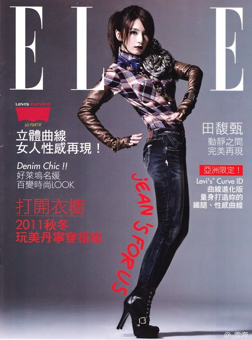Denim Chic. Hebe Tian, in Levi's Jeans