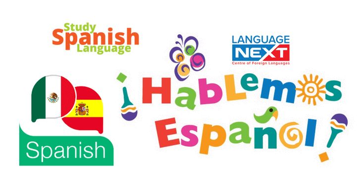 the spanish language The spanish language is a romance language spoken by about 500 million people around the spanish language tutorial includes a complete vocabulary and grammar review of the spanish.