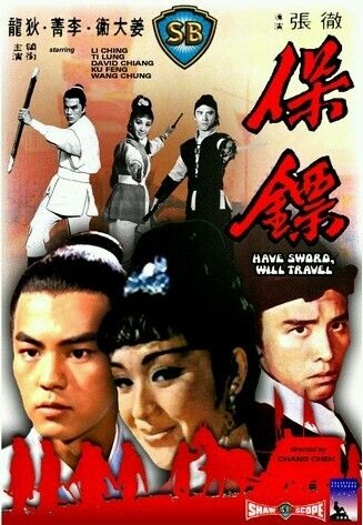 Kung fu sex онлайн